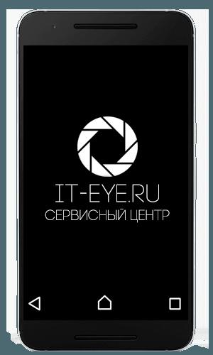 Ремонт смартфонов Android Екатеринбург