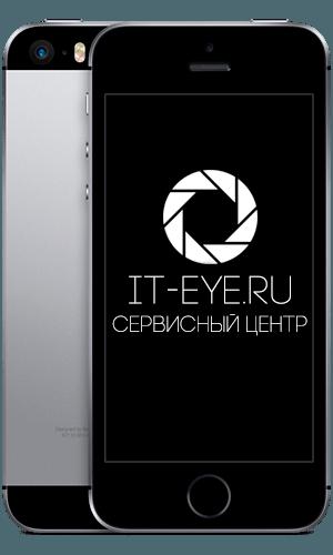 Ремонт iPhone Екатеринбург