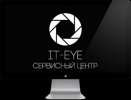 Ремонт компьютеров,ноутбуков Екатеринбург